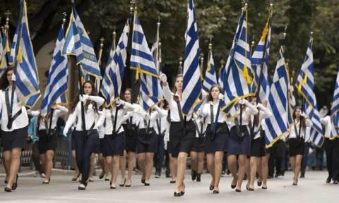 Δείτε βίντεο από τη μαθητική παρέλαση στη Θεσσαλονίκη