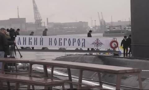 Ρωσία: Νέο υποβρύχιο-stealth εντάσσεται στο στόλο της Μαύρης Θάλασσας (video)
