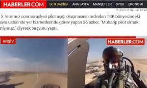 Τουρκία: Έλλειψη πιλότων στην πολεμική αεροπορία