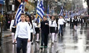 28η Οκτωβρίου: Παρέλαση με βροχές και καταιγίδες - Δείτε τον καιρό του τριημέρου (pics)