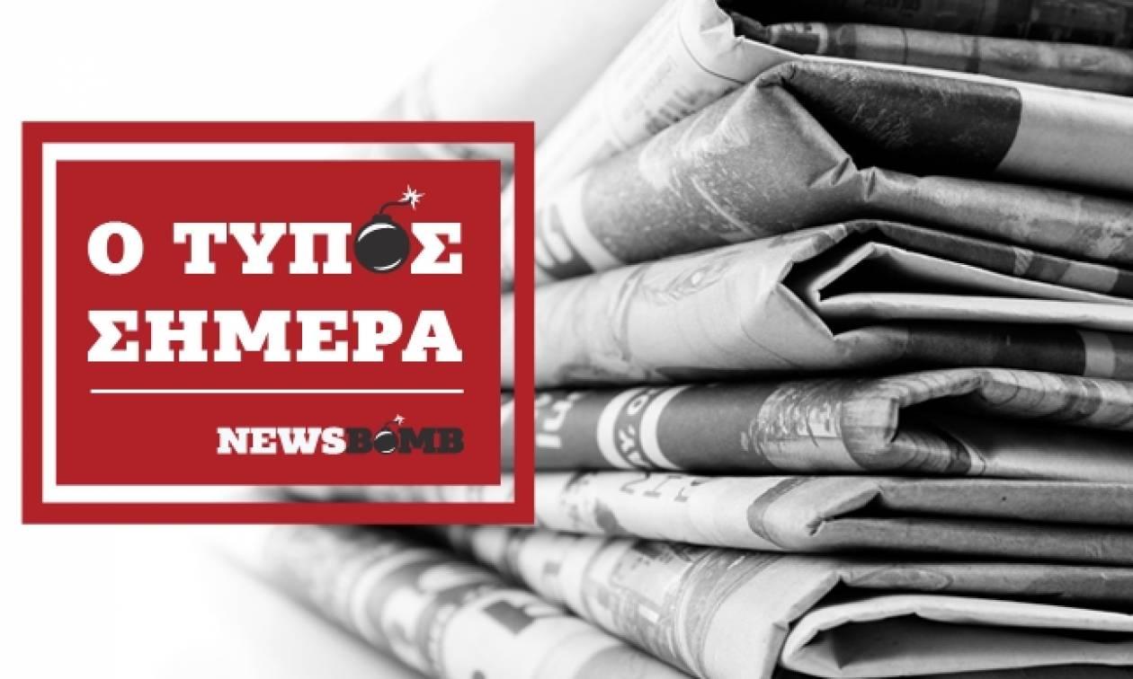Εφημερίδες: Διαβάστε τα σημερινά (28/10/2016) πρωτοσέλιδα