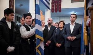 Μήνυμα Τσίπρα σε Ερντογάν: Δεν θα επιτρέψουμε σε κανέναν να αμφισβητήσει σπιθαμή ελληνικής γης (vid)