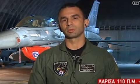 Ο πιλότος του F-16 που συγκίνησε: Είμαστε εδώ και επιτελούμε την αποστολή μας χωρίς εκπτώσεις (vid)