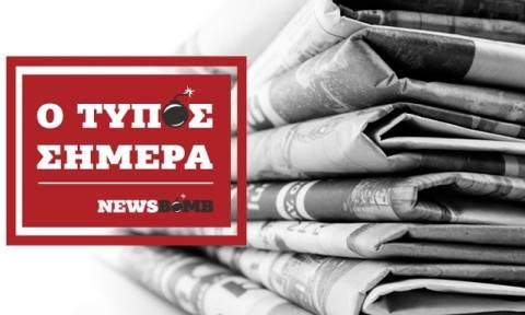 Εφημερίδες: Διαβάστε τα σημερινά (29/10/2016) πρωτοσέλιδα