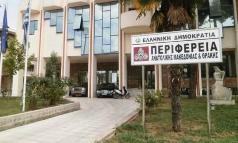 Ποιοι είναι υποψήφιοι για την θέση του Περιφερειάρχη Ανατολικής Μακεδονίας και Θράκης