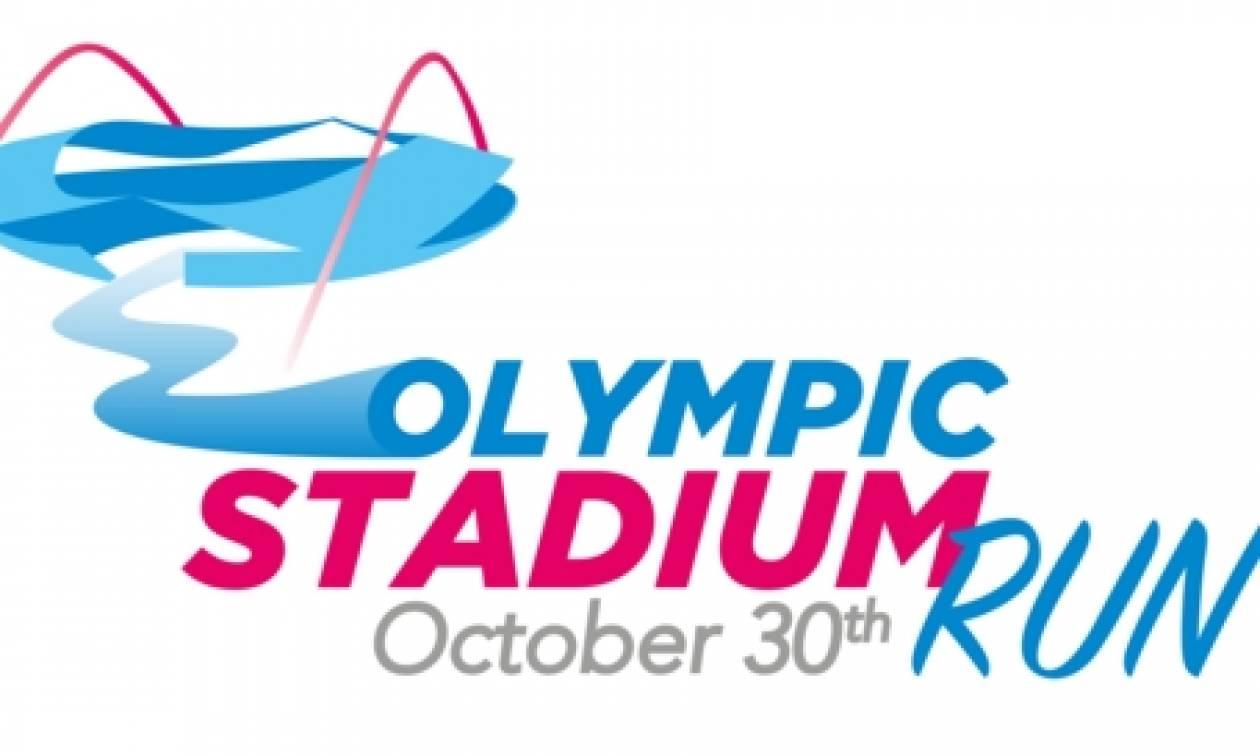Κυκλοφοριακές ρυθμίσεις την Κυριακή: Ποιους δρόμους να αποφύγετε λόγω «Olympic Stadium Run»