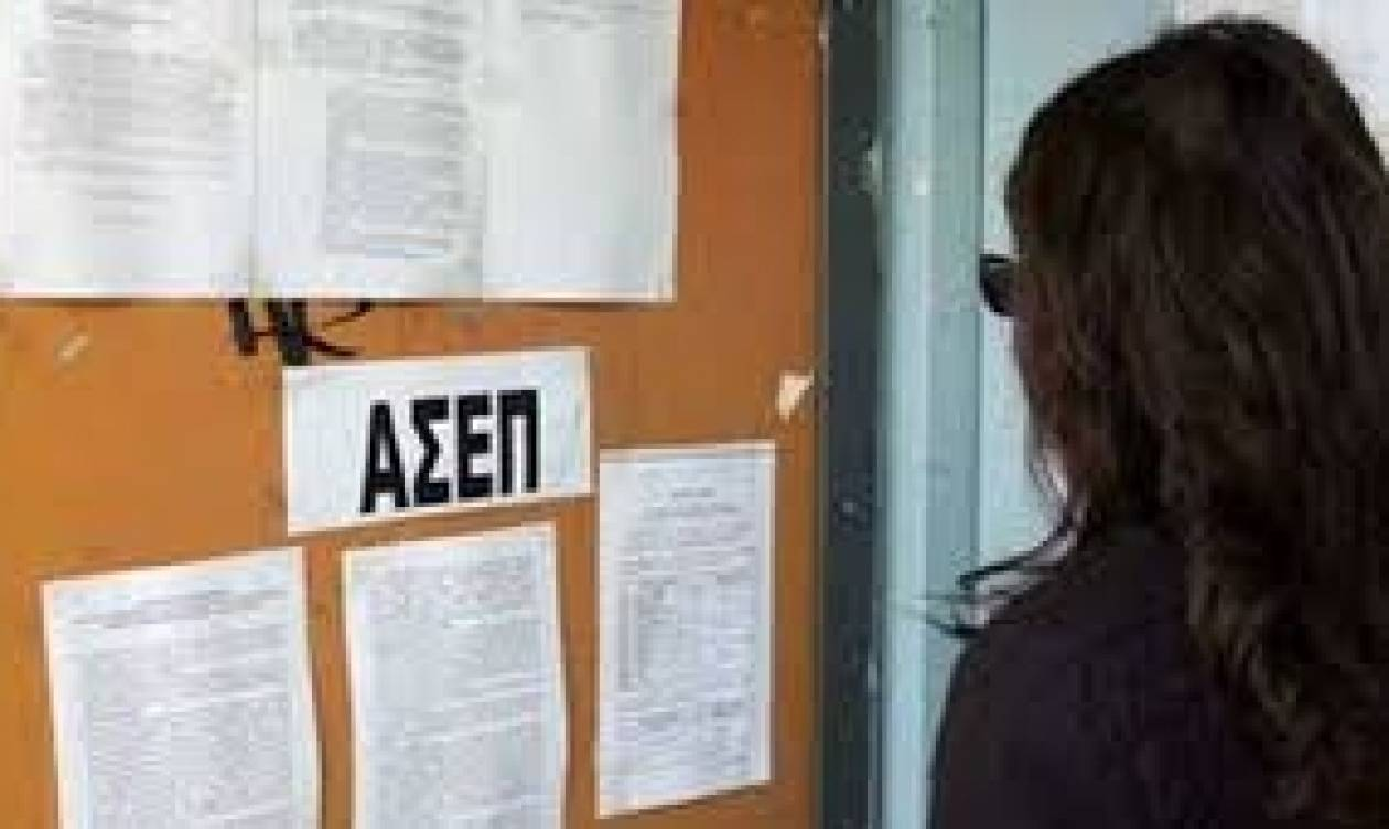 ΑΣΕΠ: Εγκρίθηκε η πλήρωση 70 θέσεων για τελωνειακούς