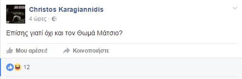 Χαμός: Ποιος βουλευτής του ΣΥΡΙΖΑ «έκραξε» τον Πολύδωρα; (pics)