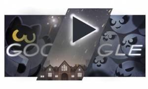 Halloween 2016: Η Google υποδέχεται τα φαντάσματα με ένα απίστευτο διαδραστικό Doodle!