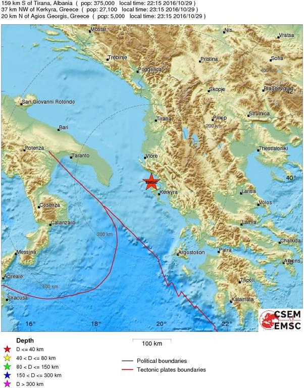 Σεισμός 4,4 Ρίχτερ στην Κέρκυρα (pics)
