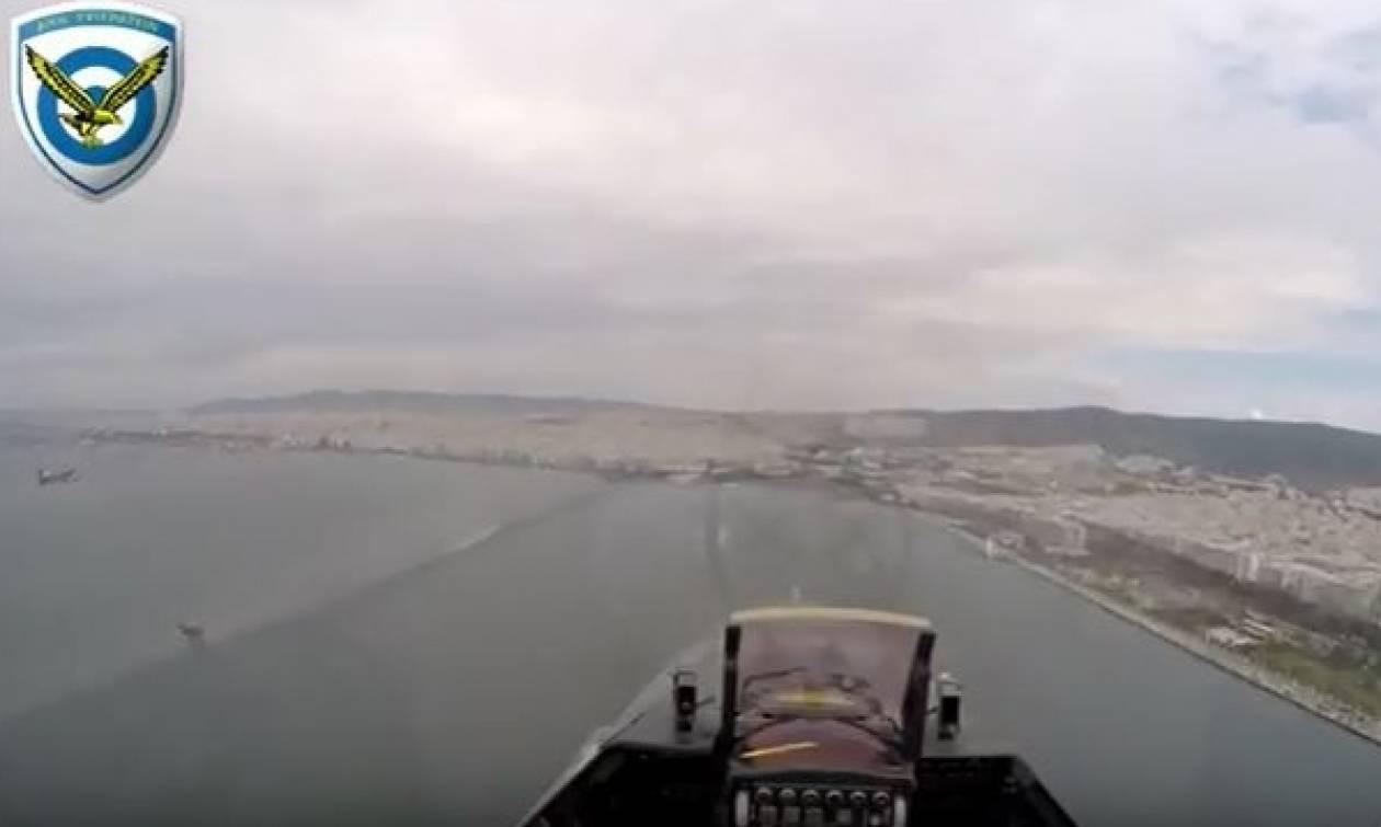 Εντυπωσιακά πλάνα από το κοκπιτ F16 της ομάδας Ζευς