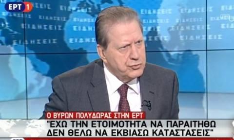 Ν.Δ για συνέντευξη Πολύδωρα: Όλοι σήμερα κατάλαβαν γιατί τον πρότεινε ο Τσίπρας