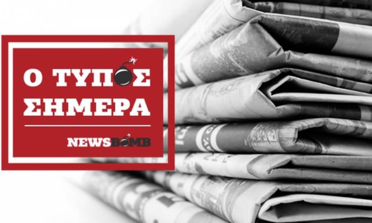 Εφημερίδες: Διαβάστε τα σημερινά (31/10/2016) πρωτοσέλιδα