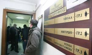 Η μισή Ελλάδα χρωστάει και ο Τσίπρας ασχολείται με τις άδειες...
