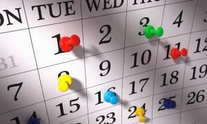 Πότε πέφτουν οι αργίες το 2017; Δείτε ποιες ημέρες δεν θα πάτε στη… δουλειά!