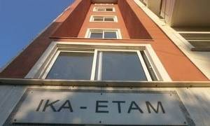 ΙΚΑ-ΕΤΑΜ: Σταθερά και απρόσκοπτα η καταβολή των συντάξεων