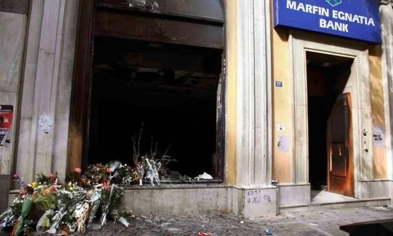 Δίκη Marfin: Αθώοι οι κατηγορούμενοι Σίψας και Αντρέεβ