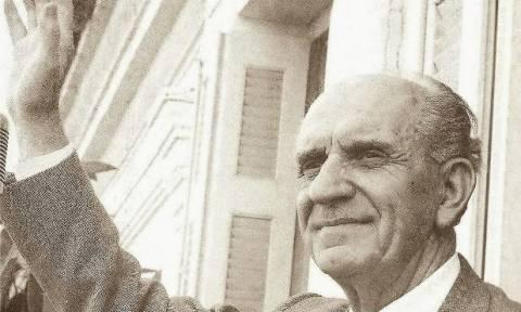 Σαν σήμερα το 1968 «φεύγει» ο επονομαζόμενος και «Γέρος της Δημοκρατίας» Γεώργιος Παπανδρέου