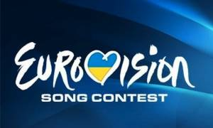 Eurovision 2017: Με 43 χώρες ο μουσικός διαγωνισμός