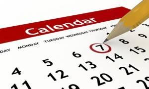 ΠΡΟΣΟΧΗ: Ποιες ημέρες μέσα στο 2017 δεν θα πάτε στη... δουλειά! - Δείτε γιατί