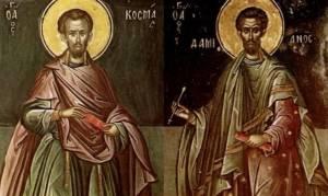 Γιατί οι Άγιοι Ανάργυροι χαρακτηρίζονται προστάτες των ασθενών;