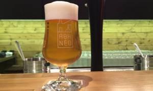 Η νέα Hoppy lager, είναι το…10άρι του ΑΘΗΝΕΟ!