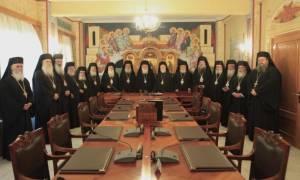 Άρχισαν σήμερα οι συνεδριάσεις της Διαρκούς Ιεράς Συνόδου