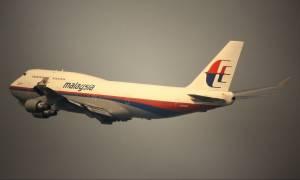 Νέες αποκαλύψεις για την πτήση MH370: Έχασε απότομα ύψος πριν εξαφανισθεί