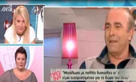 Βούρκωσε η Σκορδά - Η τελευταία τηλεοπτική συνέντευξη του Βασιλείου και τα δάκρυά του