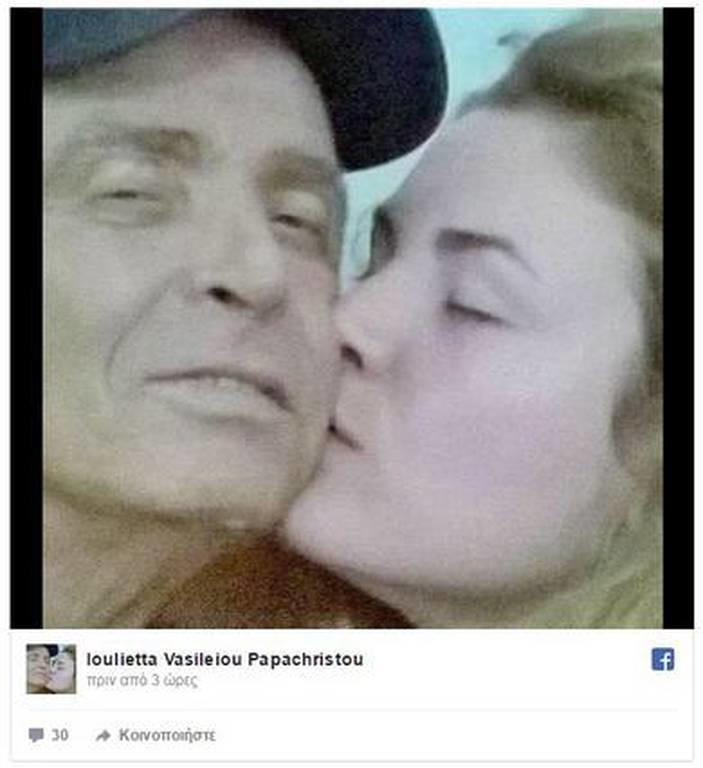 Γιώργος Βασιλείου: Έτσι τον αποχαιρέτησε η κόρη του – Συγκλονίζει η φωτογραφία (pic)
