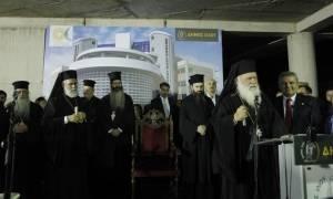 Αρχιεπίσκοπος Ιερώνυμος: Να ενώσουμε τις δυνάμεις μας