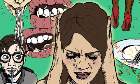 Εκνευρίζεστε και εσείς όταν ακούτε τους άλλους να μασάνε; Αυτή είναι η εξήγηση!