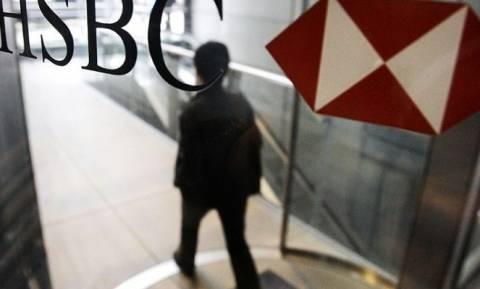 Οικονομικός εισαγγελέας ζητά παραπομπή της HSBC για απάτη στη Γαλλία