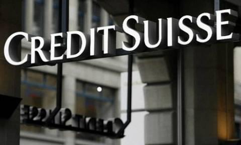 Aπρόσμενα κέρδη της Credit Suisse για δεύτερο τρίμηνο