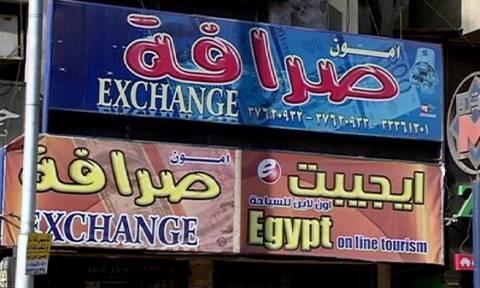 Μείωση στις εξαγωγές και στην ισχυρή για την Ελλάδα αγορά της Αιγύπτου