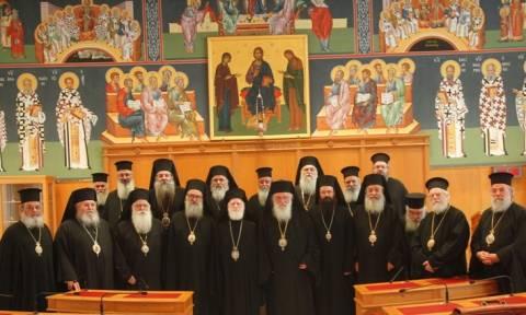 Έκτακτη σύγκληση της Ιεράς Συνόδου στις 23 και 24 Νοεμβρίου
