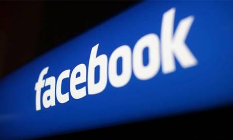 Σε ποια γλώσσα έχετε το Facebook; Τι θα λέγατε για Aρχαία Eλληνικά;