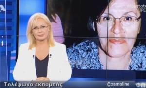 Ανατριχιαστική αποκάλυψη που σοκάρει από την Αγγελική Νικολούλη για την Αγραφιώτου