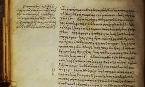 Αρχιεπίσκοπος Αμερικής: Χειρόγραφο του 9ου αιώνα θα επαναφέρει στην Μητρόπολη Δράμας