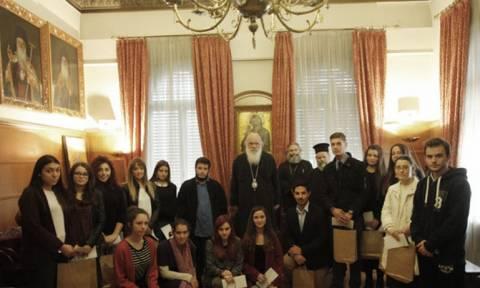 Υποτροφίες σε νεοεισαχθέντες φοιτητές από την Αρχιεπισκοπή Αθηνών