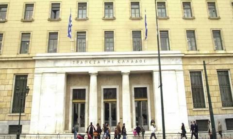 Τράπεζα Ελλάδος: Εως 8/11 οι αιτήσεις στο ΑΣΕΠ για 35 προσλήψεις