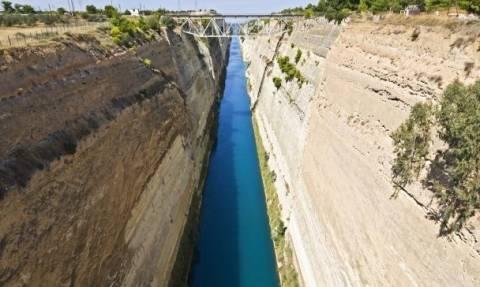 Κόρινθος: Γυναίκα έκανε «βουτιά θανάτου» στη Διώρυγα