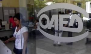 ΟΑΕΔ: Ανακοινώθηκαν οι προσλήψεις μέσω του νόμου 2643