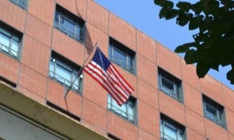 Εισβολή του Ρουβίκωνα στο Αμερικανικό Προξενείο Θεσσαλονίκης