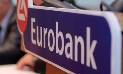 Eurobank: Αναγκαία συνθήκη το κλείσιμο της δεύτερης αξιολόγησης, έγκαιρα