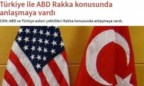 Η Τουρκία και οι ΗΠΑ συμφώνησαν στην επιχείρηση  «Οργή του Ευφράτη»