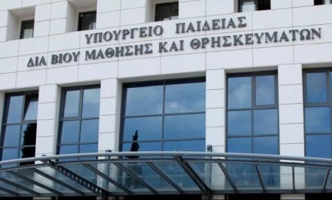 Ευρεία σύσκεψη της νέας ηγεσίας του υπουργείου Παιδείας