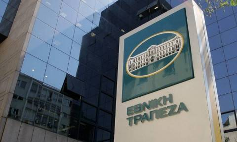 Μαξίμου: Η κυβέρνηση δεν έχει ανάμιξη στην επιλογή προέδρου της Εθνικής Τράπεζας
