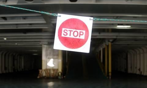Θυελλώδεις άνεμοι στα πελάγη - Ποια δρομολόγια πλοίων δεν πραγματοποιούνται