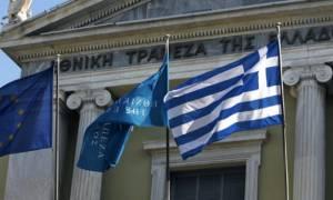 Έκτακτη γενική συνέλευση στην Εθνική Τράπεζα προωθεί το ΤΧΣ